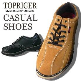 【即納】【送料無料】【あす楽】 メンズ カジュアルシューズ 靴 TOPRIGER トップリガー フェアストーン 【TR180】 軽量 クッション 歩きやすい □tr180□