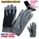 Touch glove 1