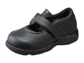 ムーンスター キャロット CR C2088 ブラック フォーマルシューズ 21.5cm〜24.5cm 子供靴 マジックタイプ
