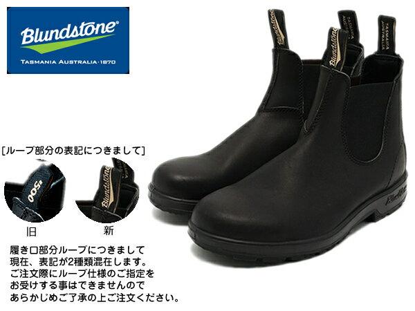 Blundstone ブランドストーンBS510 ボルタンブラックBS510089 サイドゴアブーツ