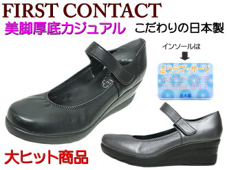 ★ ★ first contact 39046 thick bottom leg casual