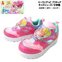 【ポイント10倍】 ヒーリングっどプリキュア! 子供靴 4209-01 [ ピンク ] ■15.0cm〜19.0cm 【10P03Dec16】【RCP】