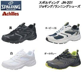 【ポイント10倍】 スポルディング レディーススニーカー JN-201 ■22.0cm〜25.0cm 【10P03Dec16】【RCP】