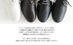 【10%OFFクーポン配布中】TRAVELSHOESbychausserトラベルシューズバイショセプレーントゥレースアップシューズTR-008レディース靴