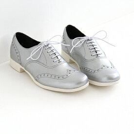 TRAVEL SHOES by chausser トラベルシューズ バイ ショセ ウイングチップ レースアップシューズ TR-004 シルバー/ホワイト レディース 靴