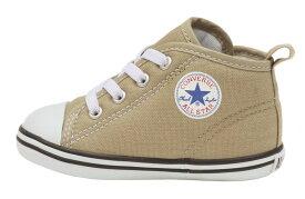 コンバース スニーカー ベビー converse BABY ALL STAR COLORS N Z ベビー オールスター N カラーズ Z 12cm 12.5cm 13cm 13.5cm 14cm 14.5cm 15cm キッズ 靴 シューズ ファスナー ゴアシューレース ベージュ