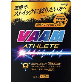 【食品】 ヴァームアスリート MGN-2650005 ヴァームアスリート 顆粒10袋 栄養ドリンク風味