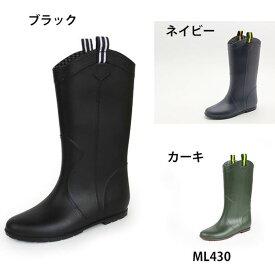 ミレディー MILADY レインブーツ レディース ML430 ブラック カーキ ネイビー S〜LL 長靴 雨靴 雨具 シンプル 靴 シューズ