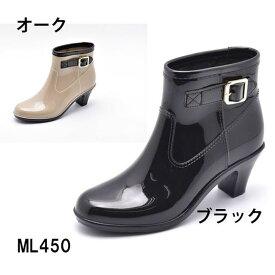 ミレディー MILADY レインブーツ レディース ML450 ブラック オーク S〜LL 長靴 雨靴 雨具 ショート 靴 シューズ