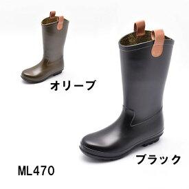 ミレディー MILADY レインブーツ レディース ML470 ブラック オリーブ S〜LL 長靴 雨靴 雨具 シンプル 靴 シューズ