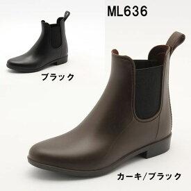 ミレディー MILADY レインブーツ レディース ML636 ブラック カーキ/ブラック S〜LL 長靴 雨靴 雨具 ショート サイドゴア 靴 シューズ