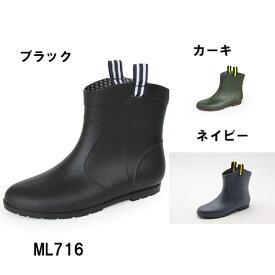 ミレディー MILADY レインブーツ レディース ML716 ブラック カーキ ネイビー S〜LL 長靴 雨靴 雨具 ショート シンプル 靴 シューズ