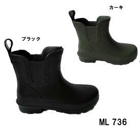 ミレディー MILADY レインブーツ レディース ML736 ブラック カーキ S〜LL 長靴 雨靴 雨具 ショート 靴 シューズ