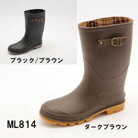ミレディー MILADY レインブーツ レディース ML814 ダークブラウン ブラック/ブラウン S〜LL 長靴 雨靴 雨具 ショート サイドゴア 靴 シューズ