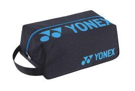 ヨネックス YONEX BAG2133 テニス・バドミントン バッグ シューズケース ブラック 21FW【5営業日以内に発送】