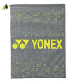 ヨネックス YONEX BAG2193 テニス・バドミントン バッグ シューズケース グレー 21FW【5営業日以内に発送】