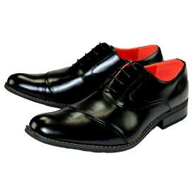 【クーポン配布中】BEVERLY HILLS POLO CLUB ビバリーヒルズポロクラブ 12 ビジネス メンズ ブラック 25〜27cm 靴 ビジネスシューズ 黒 紳士靴