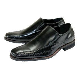 【ラッピング無料】Darni Karni ダーニカーニ 1676 ビジネス メンズ ブラック 25〜27cm 靴 シューズ