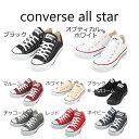 コンバース converse スニーカー レディス キャンバス オールスター ローカット ALL STAR OX 22cm~29cm メンズ ユニセ…