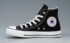 【P12倍】コンバース スニーカー レディース メンズ converse all star キャンバス オールスター ハイカット ALL STAR OX 22.0cm 22.5cm 25.0cm 26.5cm 29cm ユニセックス レディース ジュニア ウィメンズ 靴 シューズ
