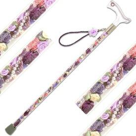 【映えNO.1 選べるデザイン19種類のスケルトン杖】【Glass Rose(グラスローズ)フリルリボンパステルパープル】【素敵屋】 人気 杖 母 おばあちゃん プレゼント おしゃれな杖 かわいい杖 女性 可愛いデザイン 杖を使う 抵抗 そろそろ杖 オシャレ オーダー杖 代引不
