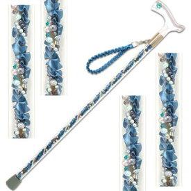【19種類から選べる!スケルトンパイプの中の花びら】【Glass Rose(グラスローズ)リボン&ビーズブルー】【素敵屋】 人気 杖 おしゃれな杖 かわいい杖 女性 母 プレゼント 可愛いデザイン 杖 ステッキ オーダー杖
