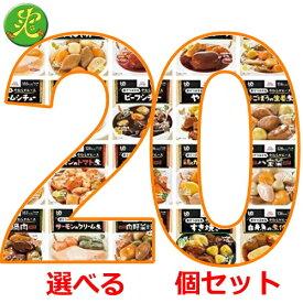 【お好みで選べる5種類×4個セット】エバースマイル 区分3 介護食品 舌でつぶせる 【20個】多いセットが更にお得!防災 備蓄 保存 介護食 ムース (740502)やわらか食