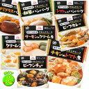 セット 洋食 8個 エバースマイルムース食 介護食 区分3【8種×1=8個入洋食セット】エバースマイル ムース食 介護食 …