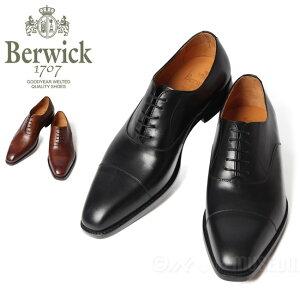 バーウィック Berwick ストレートチップ レザーソール 2428 ボックスカーフレザー 内羽根式 グッドイヤーウェルト製法 メンズ 靴 革靴 紳士靴
