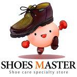 靴磨き専門店シューズマスター