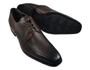 【送料無料】本革 ビジネスシューズ メンズANTONIO MORELLO(アントニオ・モレロ)AT-7501D.BROWN(ダークブラウン)ロングノーズ・ツーシーム 革靴  レザーシューズ    【返品送料無料】【RCP】
