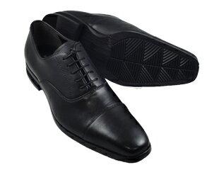 【送料無料】本革 ビジネスシューズ メンズANTONIO MORELLO(アントニオ・モレロ)AT-7502BLACK(ブラック)ストレートチップ 革靴  レザーシューズ      【返品送料無料】【RCP】