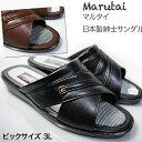 ビック サイズ !28cm 3Lサイズ紳士サンダルマルタイ 287大きいサイズ メンズサンダル【marutai】日本製 男性用 LLL …