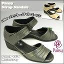 Pansy パンジー 婦人 カジュアル サンダル Pansy サンダル Pansy 4130 2 color メタリックカラーで、お洒落 サマー サンダル脱ぎ履... ランキングお取り寄せ