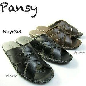 【紳士室内履き】Pansy 9729 足になじみやすいクロスタイプ プレゼントにも人気パンジー 室内履き スリッパ pansy9729 ブラック、ブラウン 紳士、男性用スリッパ