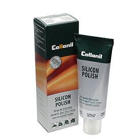 コロニル シリコンポリッシュ 75ml Collonil SILICON POLISH クリーニング・保革・ツヤ