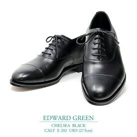 【新品 EG140】エドワードグリーン チェルシー ブラック カーフ Eウィズ 202ラスト UK9(27.5cm) EDWARD GREEN CHELSEA BLACK CALF E202