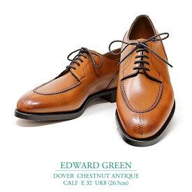 【新品 EG142】エドワードグリーン ドーバー チェスナッツアンティーク カーフ Eウィズ 32ラスト UK8(26.5cm) EDWARD GREEN DOVER CHESTNUT ANTIQUE CALF E32