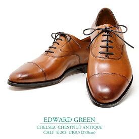 【新品 EG145】エドワードグリーン チェルシー チェスナッツアンティーク カーフ Eウィズ 202ラスト UK8.5(27.0cm) EDWARD GREEN CHELSEA CHESTNUT ANTIQUE CALF E202