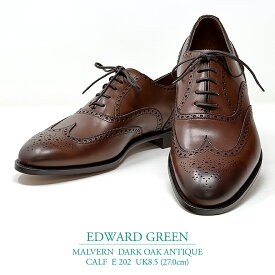 【新品 EG146】エドワードグリーン マルバーン ダークオークアンティーク カーフ Eウィズ 202ラスト UK8.5(27.0cm) EDWARD GREEN MALVERN DARK OAK ANTIQUE CALF E202