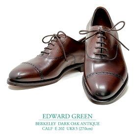 【新品 EG148】エドワードグリーン バークレー ダークオークアンティーク カーフ Eウィズ 202ラスト UK8.5(27.0cm) EDWARD GREEN BERKELEY DARK OAK ANTIQUE CALF E202