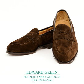 【新品 EG031】エドワードグリーン ピカデリー モカ スウェード Eウィズ 184ラスト UK8(26.5cm) ローファー スリッポン ビジネスシューズ メンズ靴 紳士靴 EDWARD GREEN PICCADILLY MOCCA