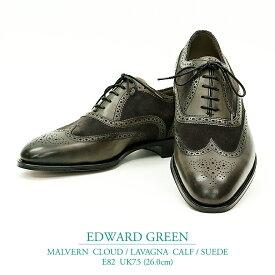 【新品】【リジェクト品につき格安】エドワードグリーン マルバーン クラウド/ラヴァーニャ カーフ/スウェード Eウィズ 82ラスト UK7.5(26.0cm) ウィングチップ フルブローグ ビジネスシューズ メンズ靴 紳士靴 EDWARD GREEN MALVERN CLOUD/LAVAGNA CALF/SUEDE