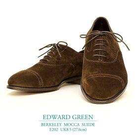 【新品 EG067】【リジェクト品につき格安】エドワードグリーン バークレー モカ スウェード Eウィズ 202ラスト UK8.5(27.0cm) ストレートチップ パンチドキャップトゥ ビジネスシューズ メンズ靴 紳士靴 EDWARD GREEN BERKELEY MOCCA SUEDE