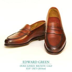 【送料無料|あす楽】【新品 EG079】【リジェクト品箇所不明・超美品・格安】エドワードグリーン デューク ボーキサイト カーフ Eウィズ 137ラスト UK7.5(26.0cm) コインローファー ビジネスシューズ メンズ靴 紳士靴 EDWARD GREEN DUKE BAUXITE
