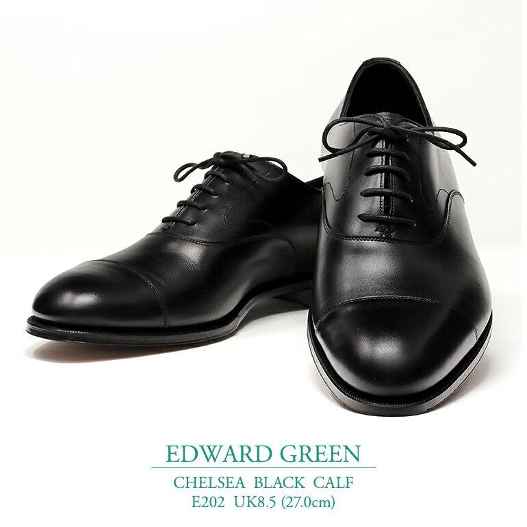 【新品 EG103】エドワードグリーン チェルシー ブラック カーフ Eウィズ 202ラスト UK8.5(27.0cm) EDWARD GREEN CHELSEA BLACK CALF E202