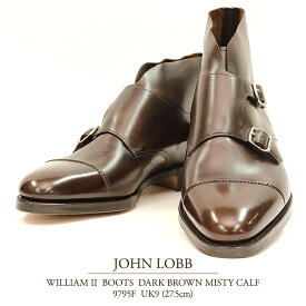 【送料無料 新品 JL010】ジョンロブ ウィリアム2ブーツ ダークブラウン ミスティカーフ Fウィズ 9795ラスト UK9(27.5cm) ダブルモンクストラップシューズ ブーツ メンズ靴 紳士靴 JOHN LOBB WILLIAM2 BOOTS DARK BROWN MISTY CALF