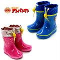 【防寒長靴キッズ】アンパンマンTRBAPM33子供レインブーツ14・15・16・17・18cm男の子女の子