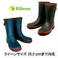 リラッサRS220レディース防寒レインブーツ婦人防寒長靴ハーフ丈25cm・26cm対応