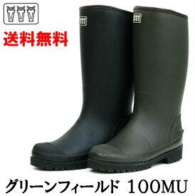 【送料無料】【ミツウマ】 グリーンフィールド Gフィールド100 メンズ 紳士 防寒 長靴 レインブーツ